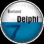Языки Delphi и Turbo Pascal